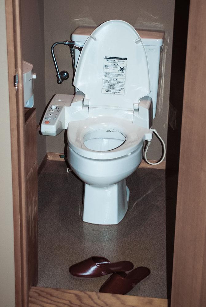 Japansk toilet