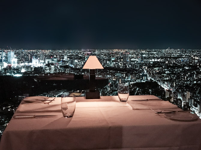 New York Bar & Grill Tokyo udsigt