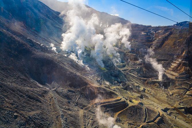 Vulkanaktivitet i Japan