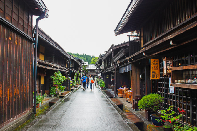 Takayama huse